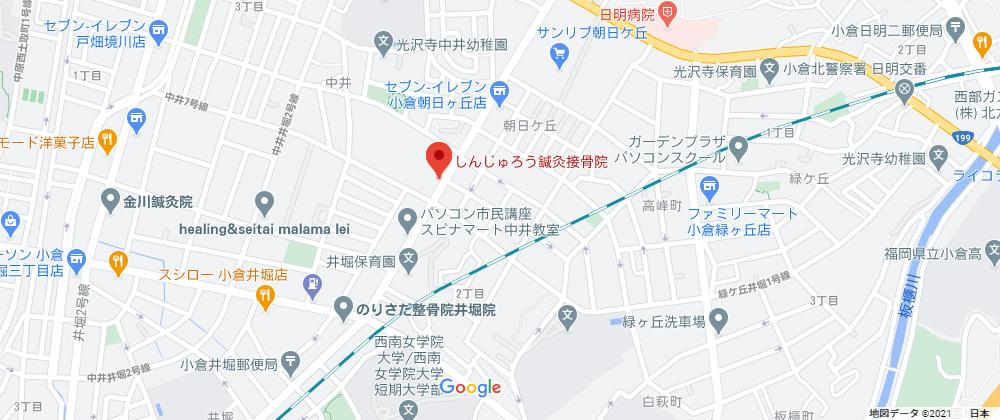しんじゅろう鍼灸接骨院の地図