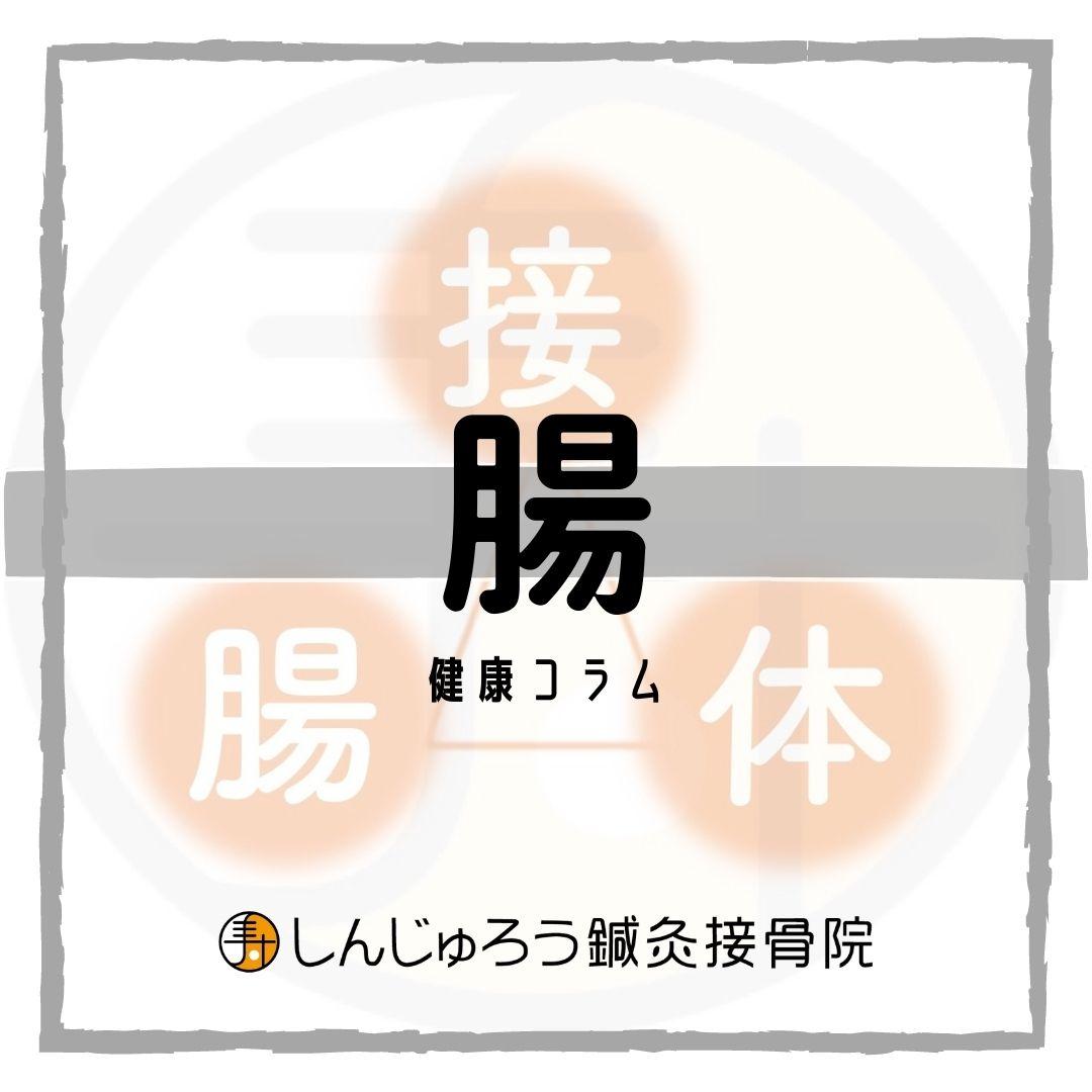 しんじゅろう ブログ